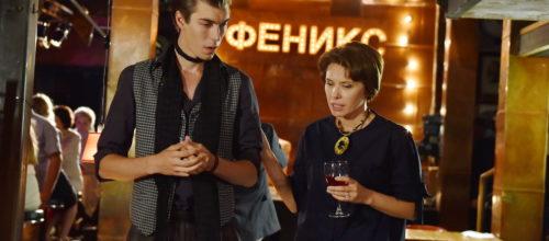 Сериал «Неопалимый Феникс»: содержание, чем закончится, актеры и роли