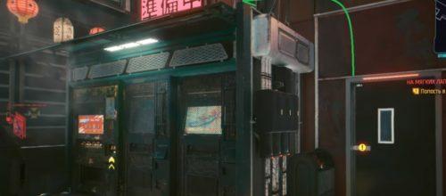 Cyberpunk 2077 «На мягких лапах»: гайд по прохождению