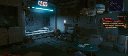 Cyberpunk 2077 «Два товарища»: гайд по прохождению