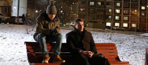 Сериал «Любовь лечит» (2020): содержание, чем закончится, актеры и роли
