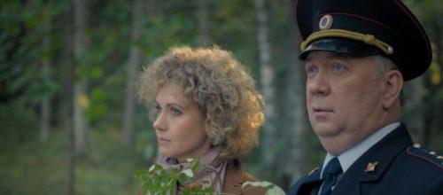 Сериал «Северное сияние. Дерево колдуна» (2020): содержание, чем закончится, актеры и роли