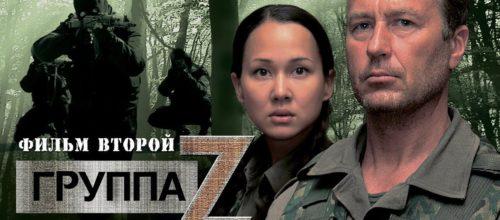 Сериал «Группа Zeta» 2 сезон: сюжет, содержание серий, чем закончится